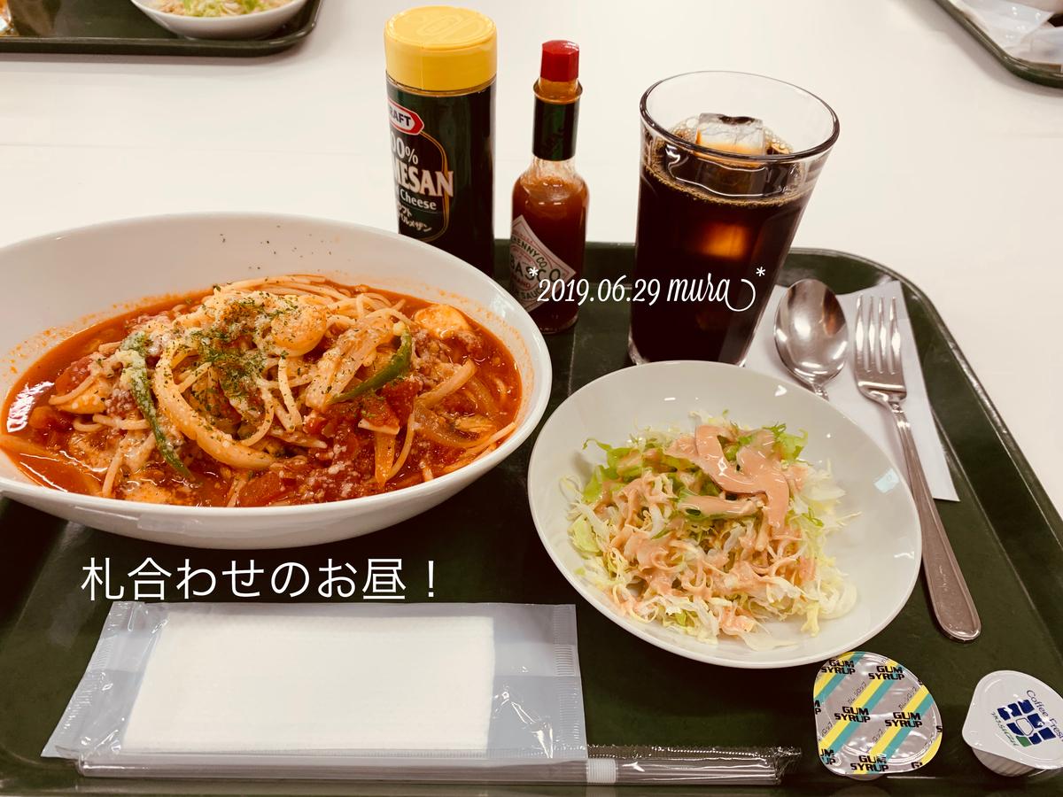 f:id:karutakko-muratan:20190630095136j:plain