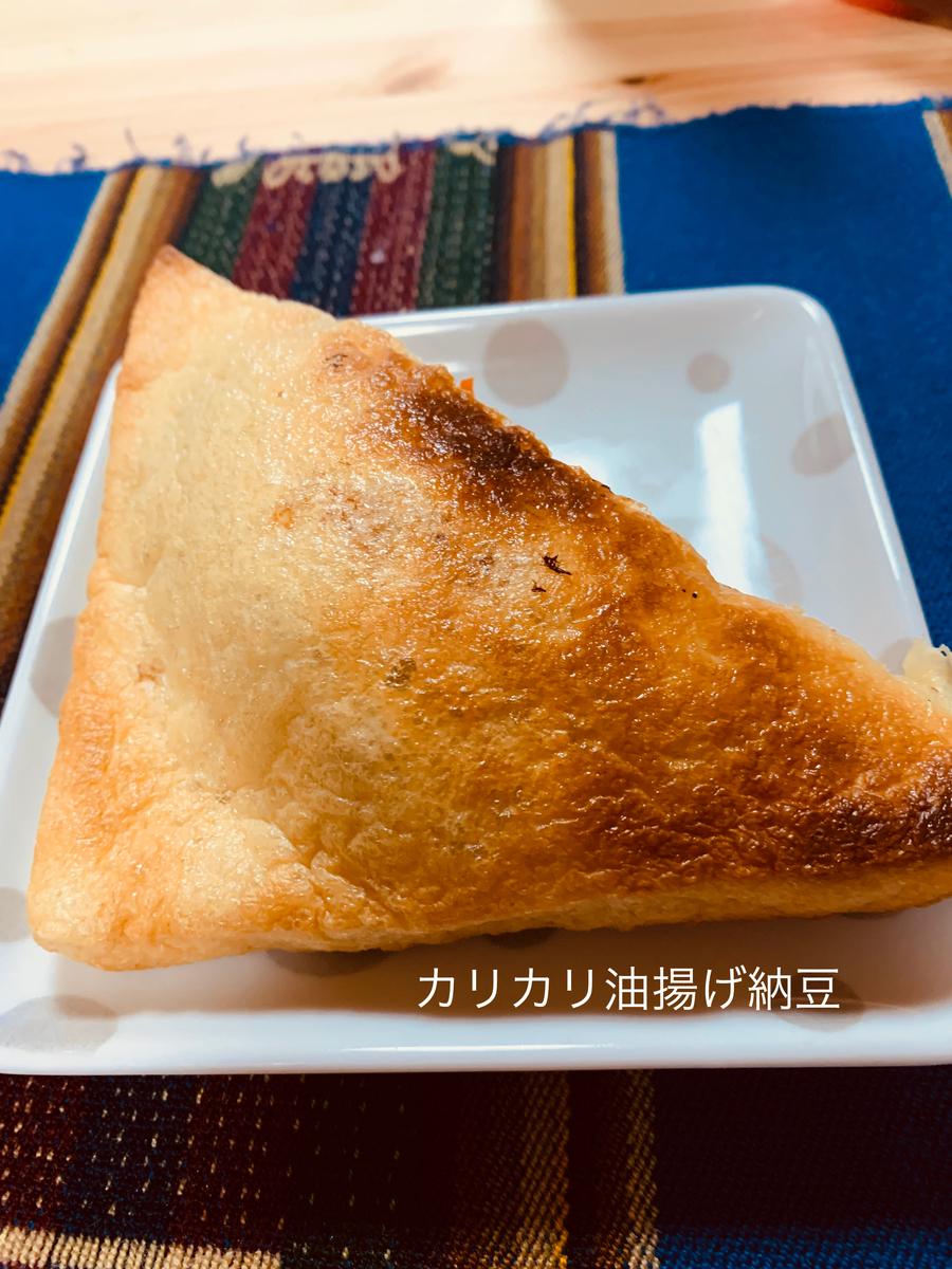f:id:karutakko-muratan:20190702013635j:plain