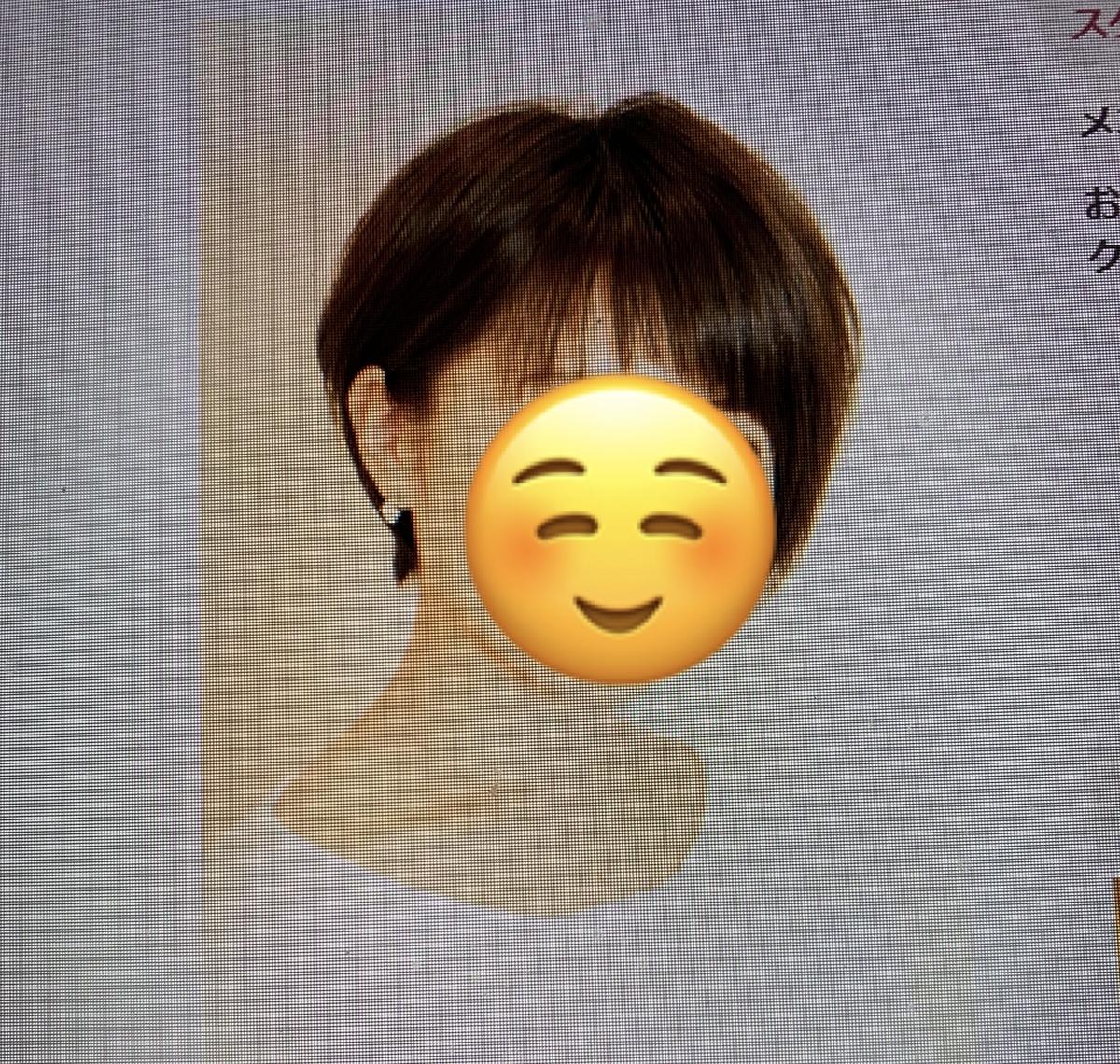 f:id:karutakko-muratan:20190704101738j:plain