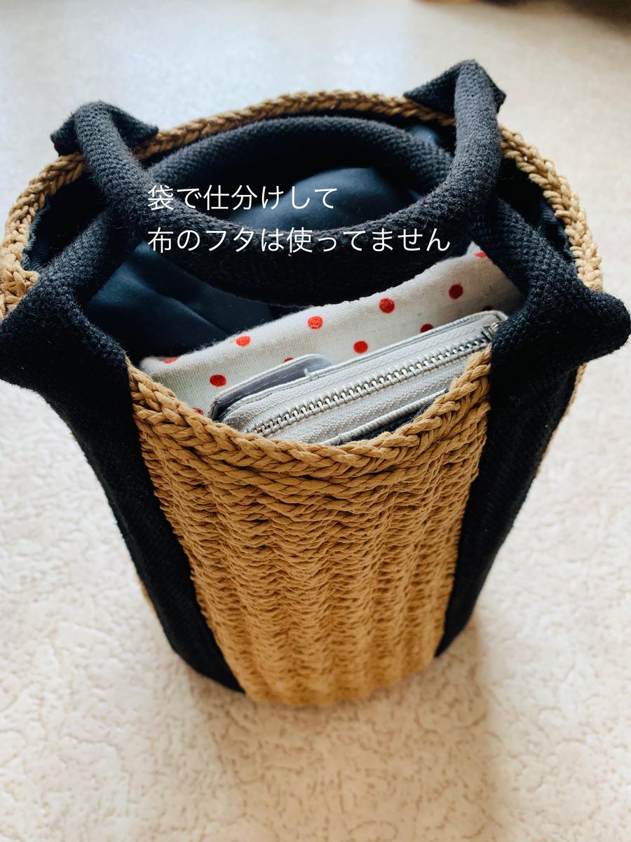 f:id:karutakko-muratan:20190705110055j:plain