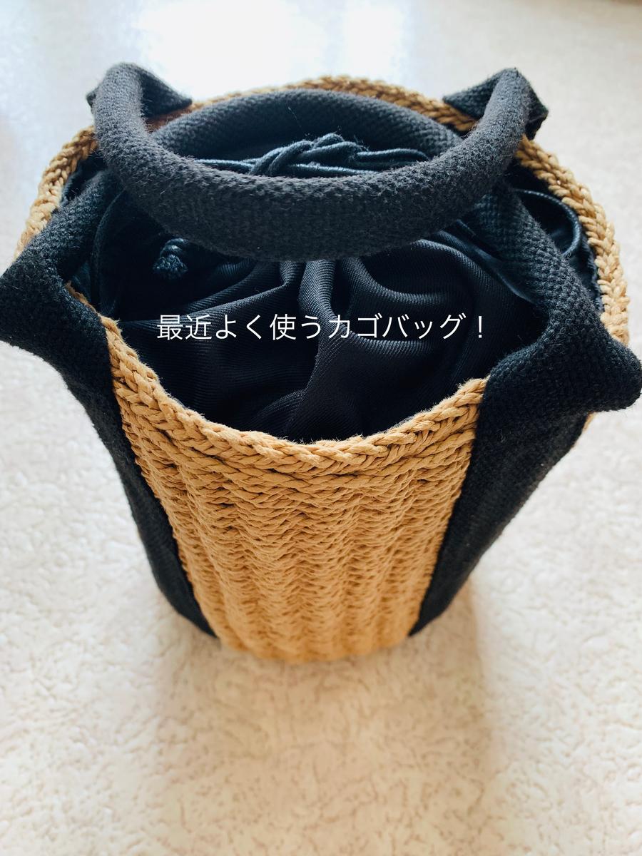 f:id:karutakko-muratan:20190705110114j:plain