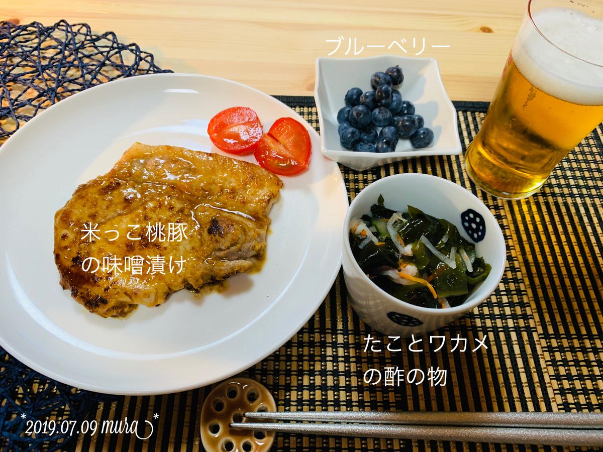 f:id:karutakko-muratan:20190710003709j:plain