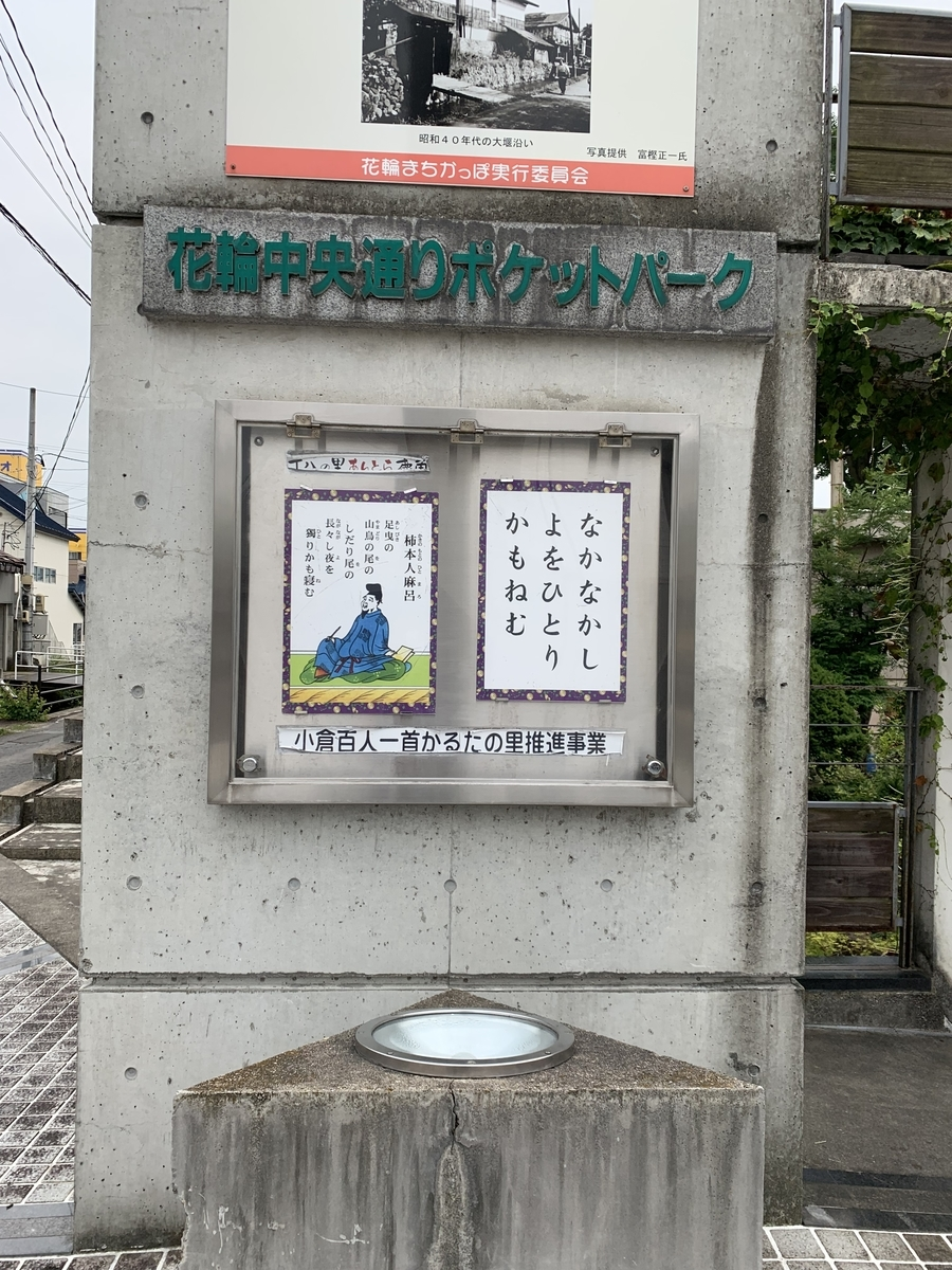 f:id:karutakko-muratan:20190712222929j:plain