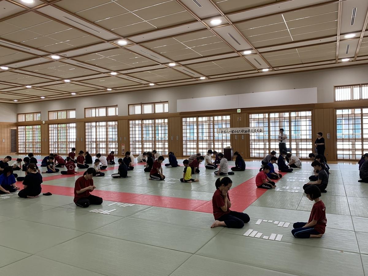 f:id:karutakko-muratan:20190716105825j:plain
