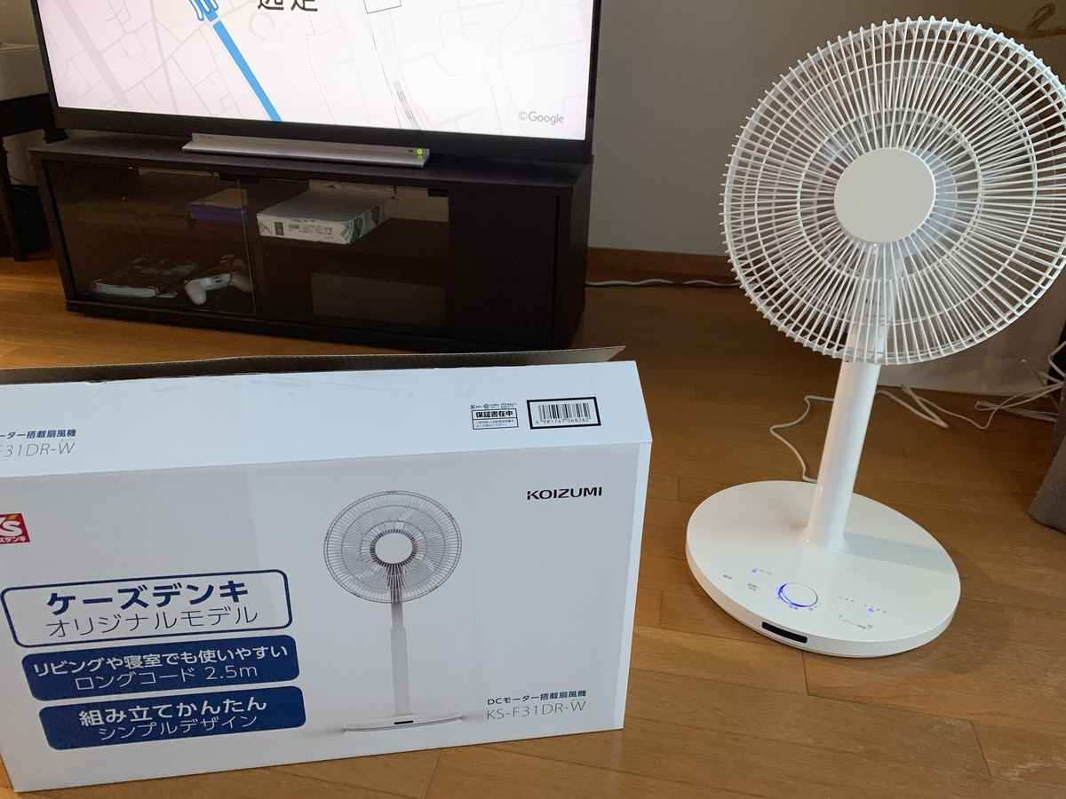 f:id:karutakko-muratan:20190724095456j:plain