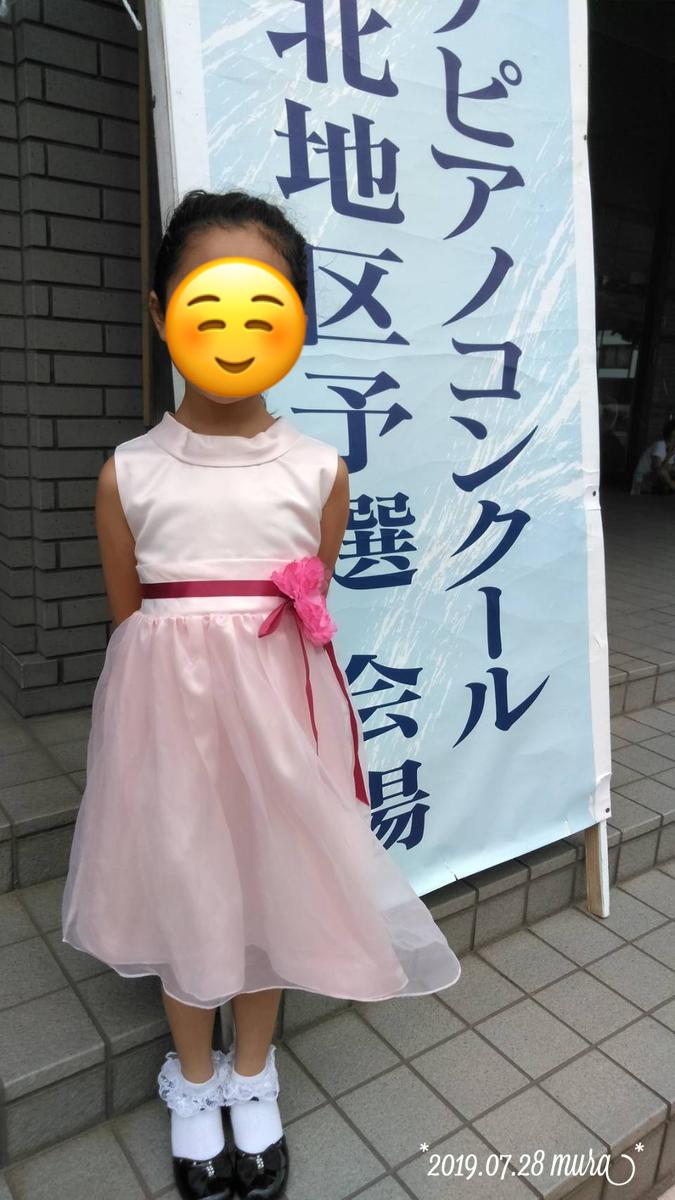 f:id:karutakko-muratan:20190729090450j:plain