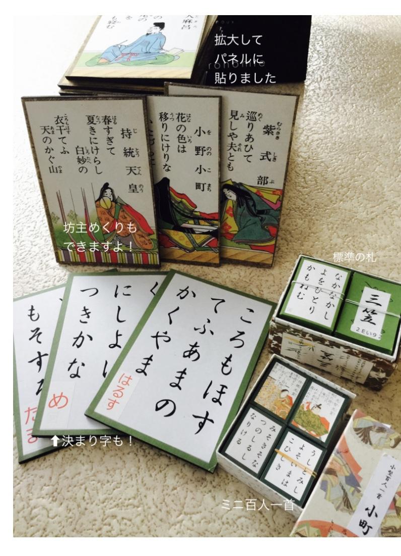 f:id:karutakko-muratan:20190730002253j:plain