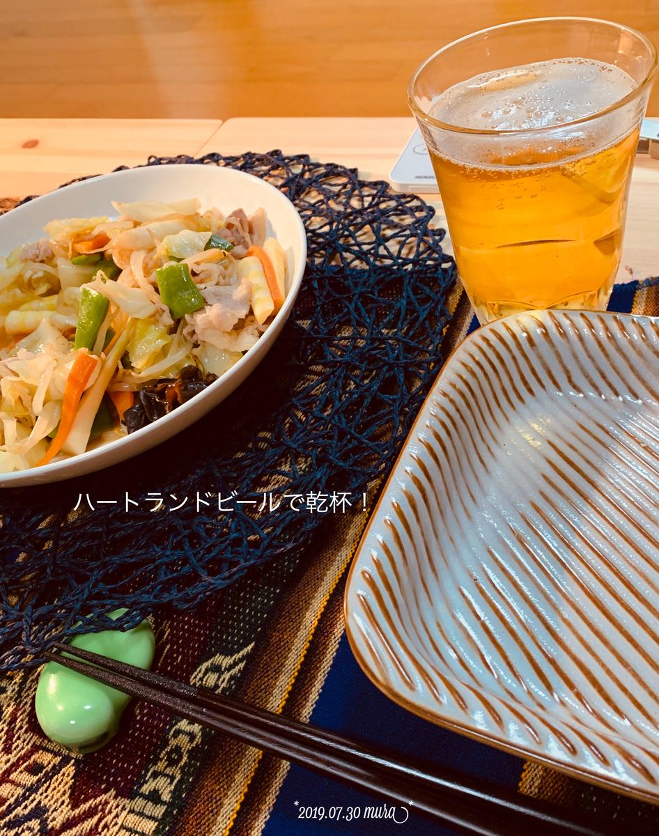 f:id:karutakko-muratan:20190731103432j:plain
