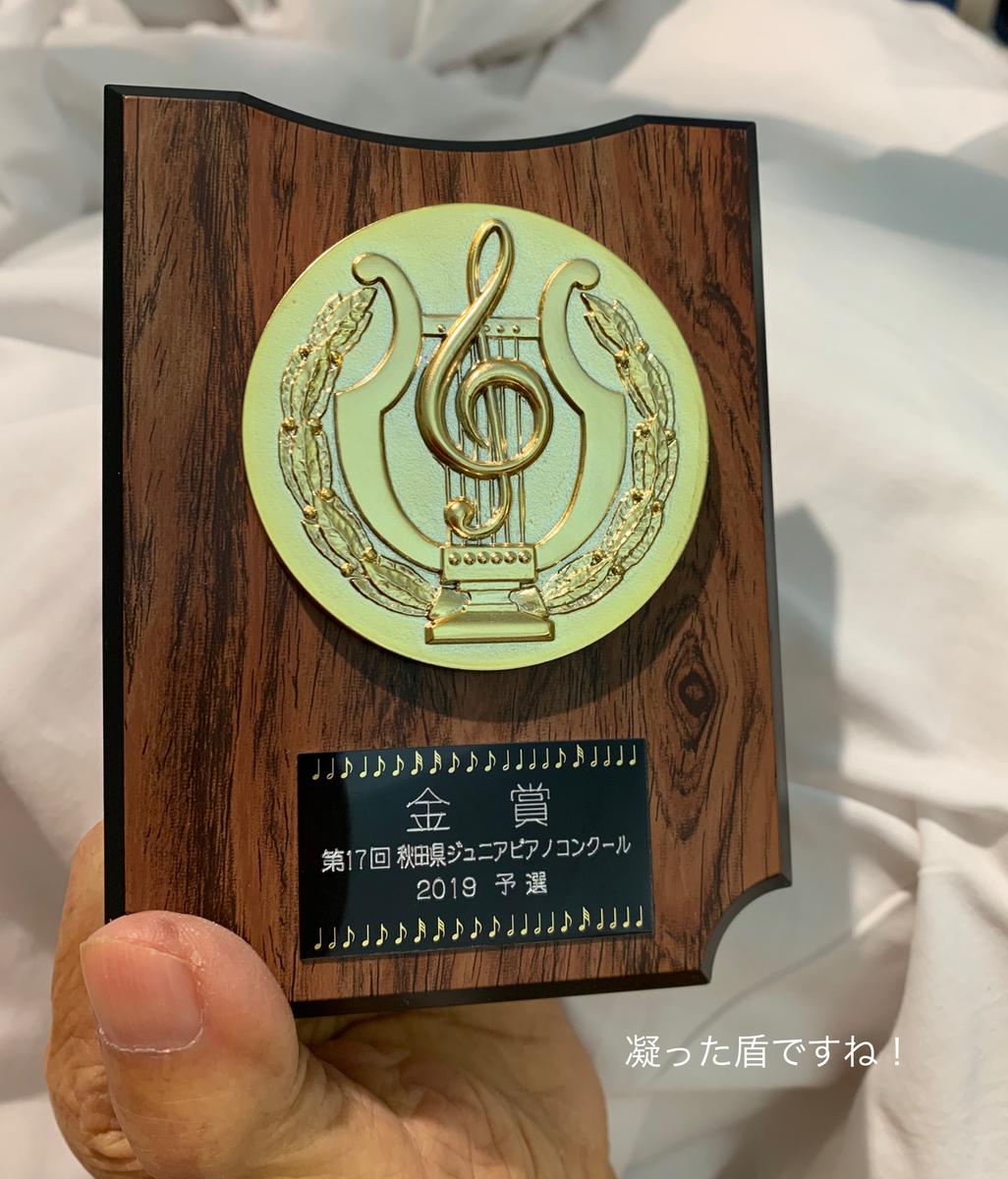 f:id:karutakko-muratan:20190731103547j:plain