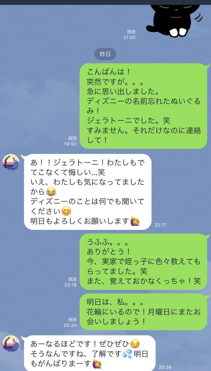 f:id:karutakko-muratan:20190801100956j:plain