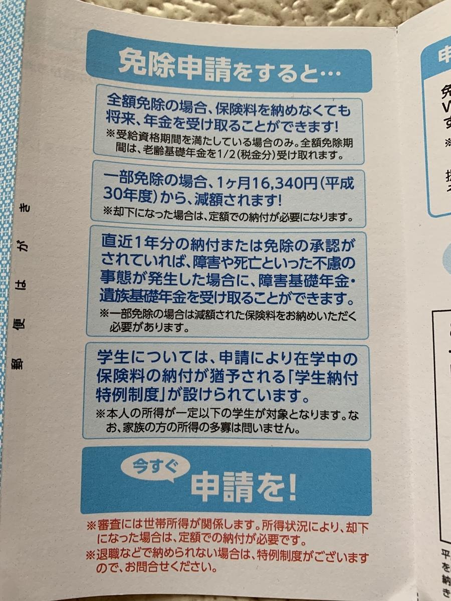 f:id:karutakko-muratan:20190803102730j:plain