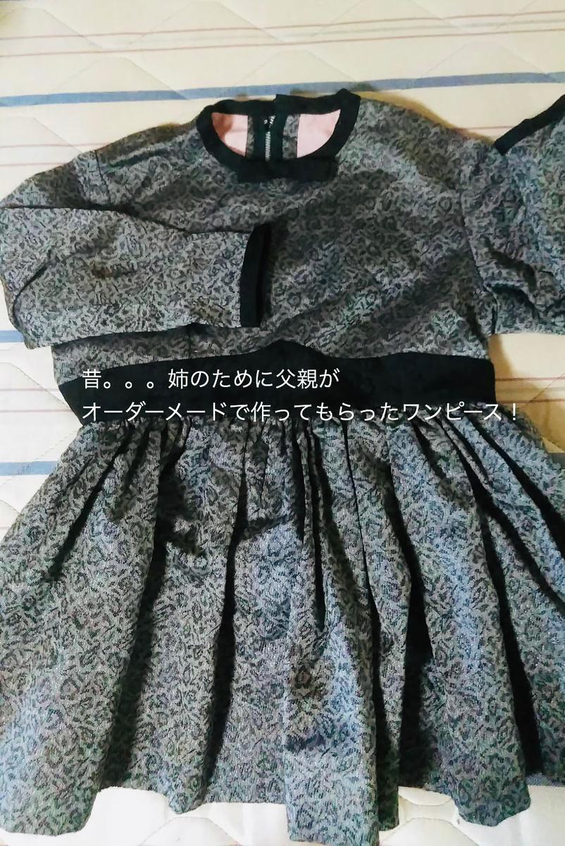 f:id:karutakko-muratan:20190804111012j:plain