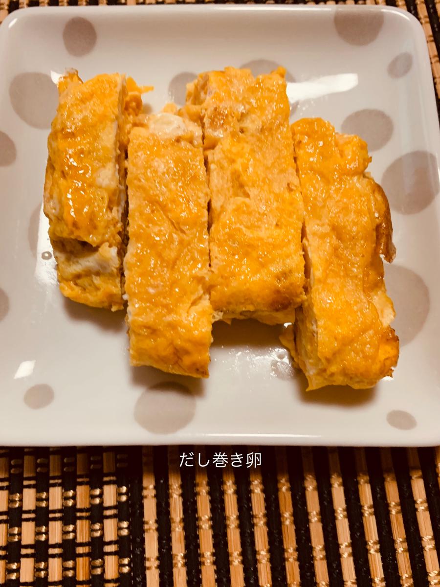 f:id:karutakko-muratan:20190807091633j:plain