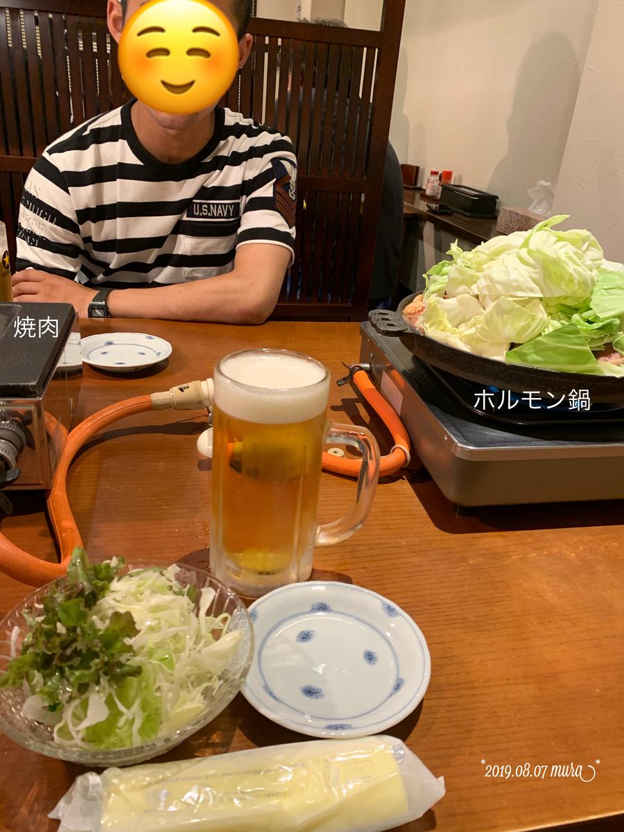 f:id:karutakko-muratan:20190808090415j:plain