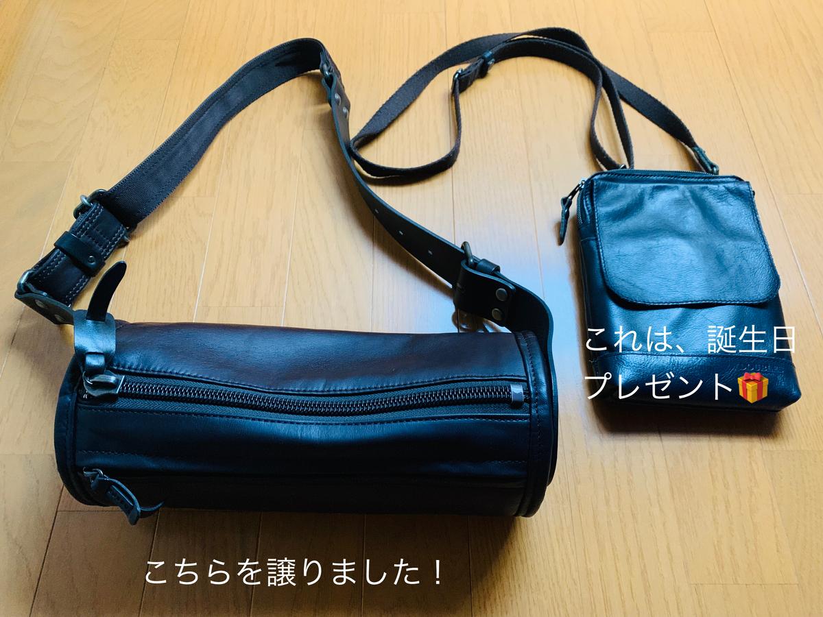 f:id:karutakko-muratan:20190808090435j:plain