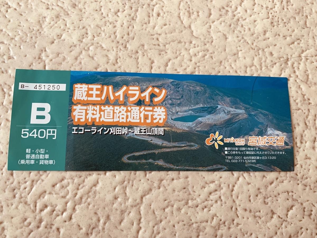 f:id:karutakko-muratan:20190812093814j:plain