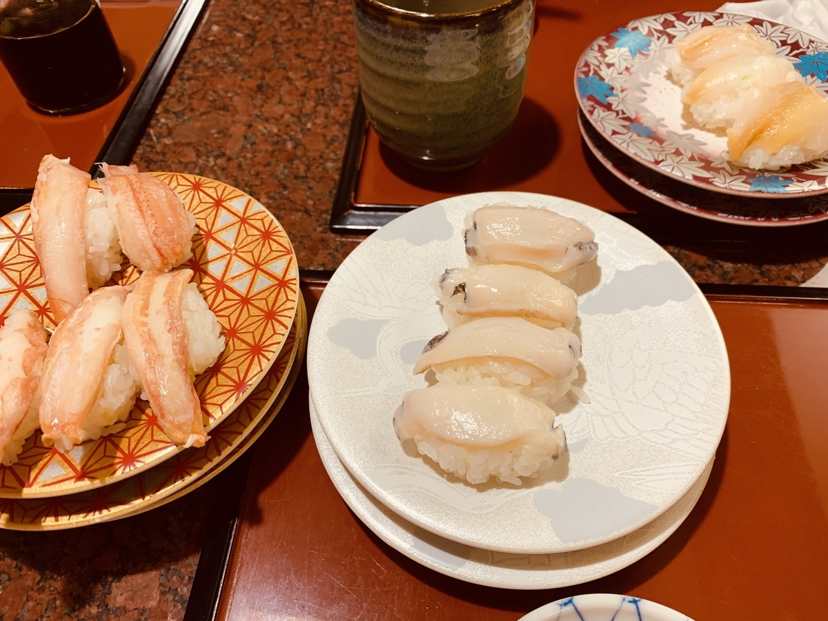 f:id:karutakko-muratan:20190816091818j:plain