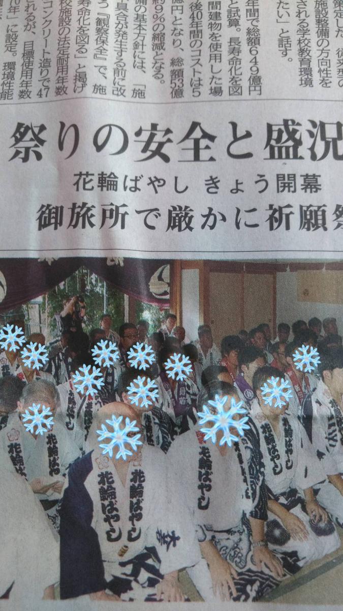 f:id:karutakko-muratan:20190819093335j:plain