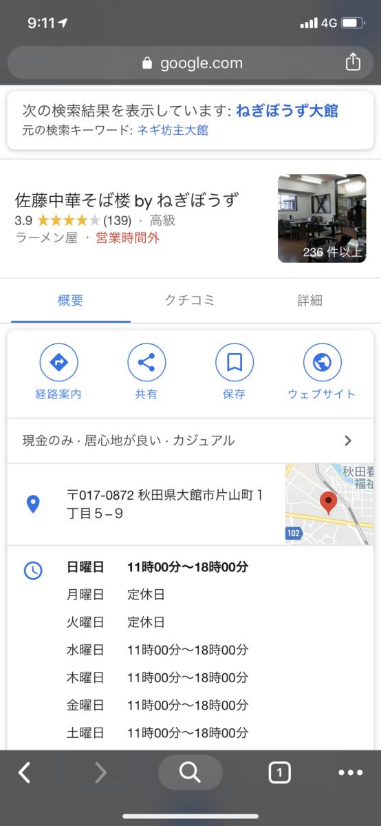 f:id:karutakko-muratan:20190819093500p:plain
