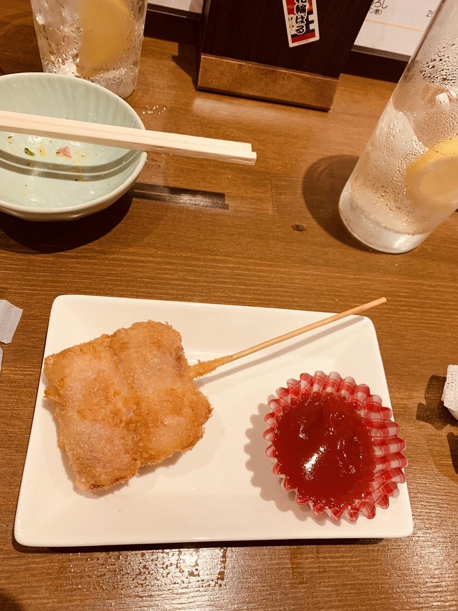 f:id:karutakko-muratan:20190821111036j:plain