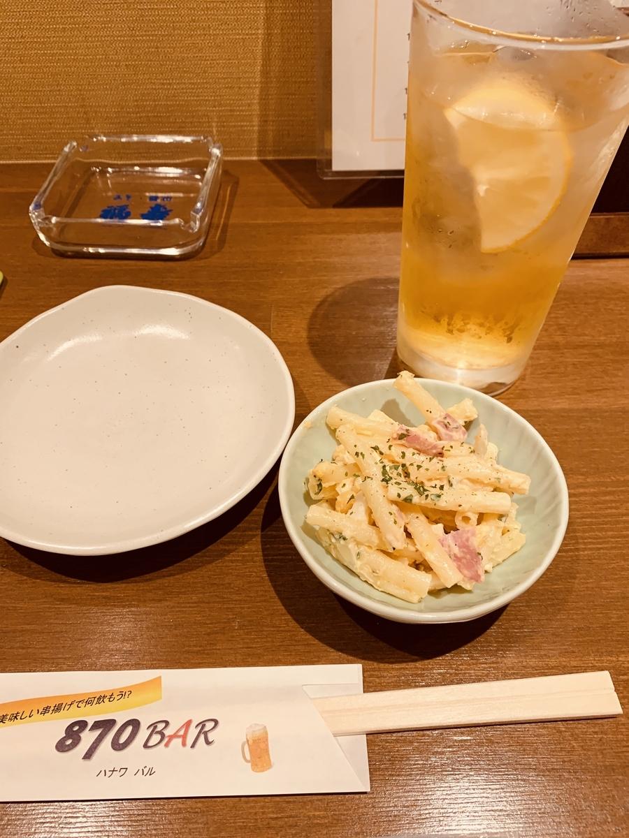 f:id:karutakko-muratan:20190821111113j:plain