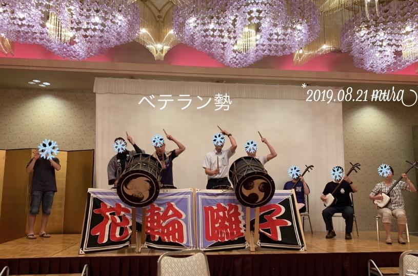 f:id:karutakko-muratan:20190822093618j:plain