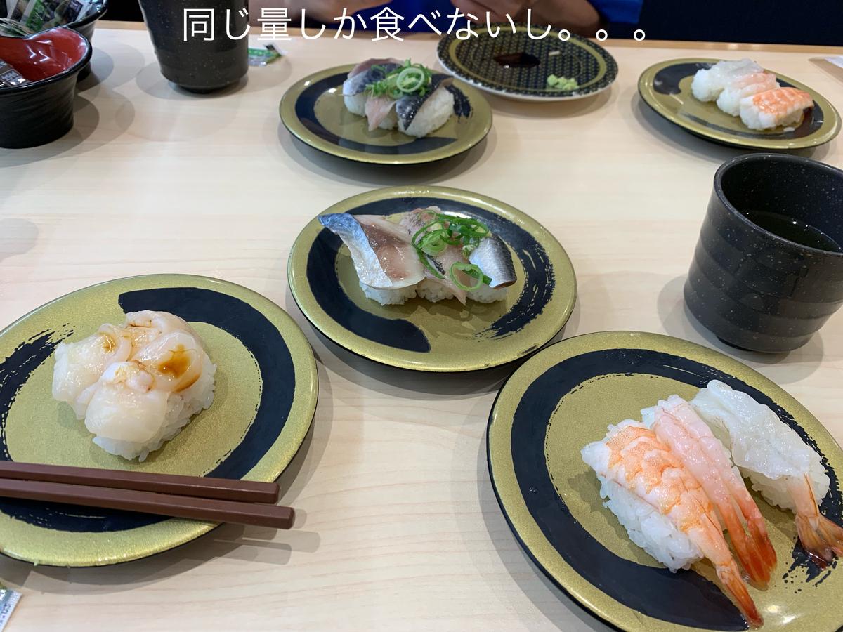 f:id:karutakko-muratan:20190823092102j:plain