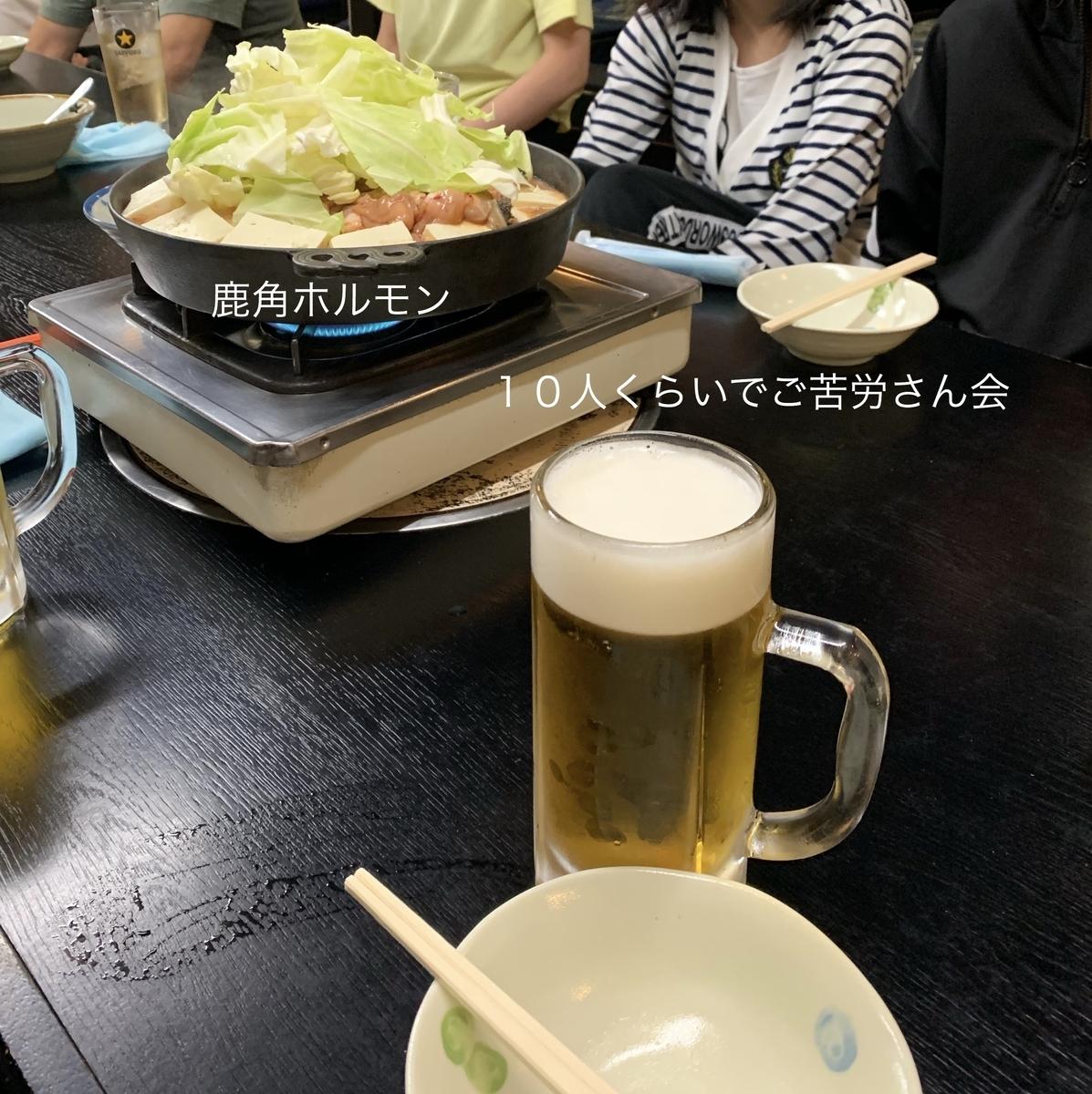 f:id:karutakko-muratan:20190902114738j:plain