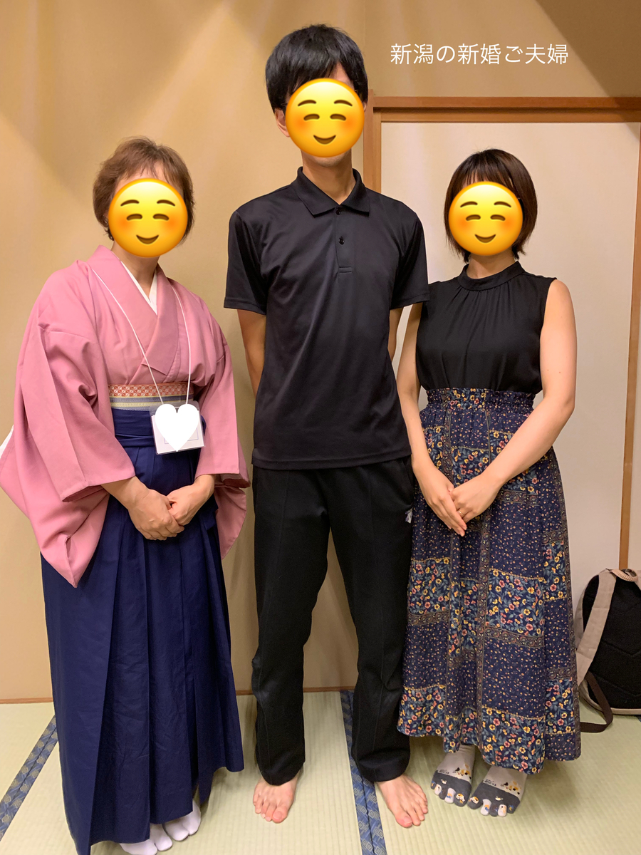 f:id:karutakko-muratan:20190902114820j:plain