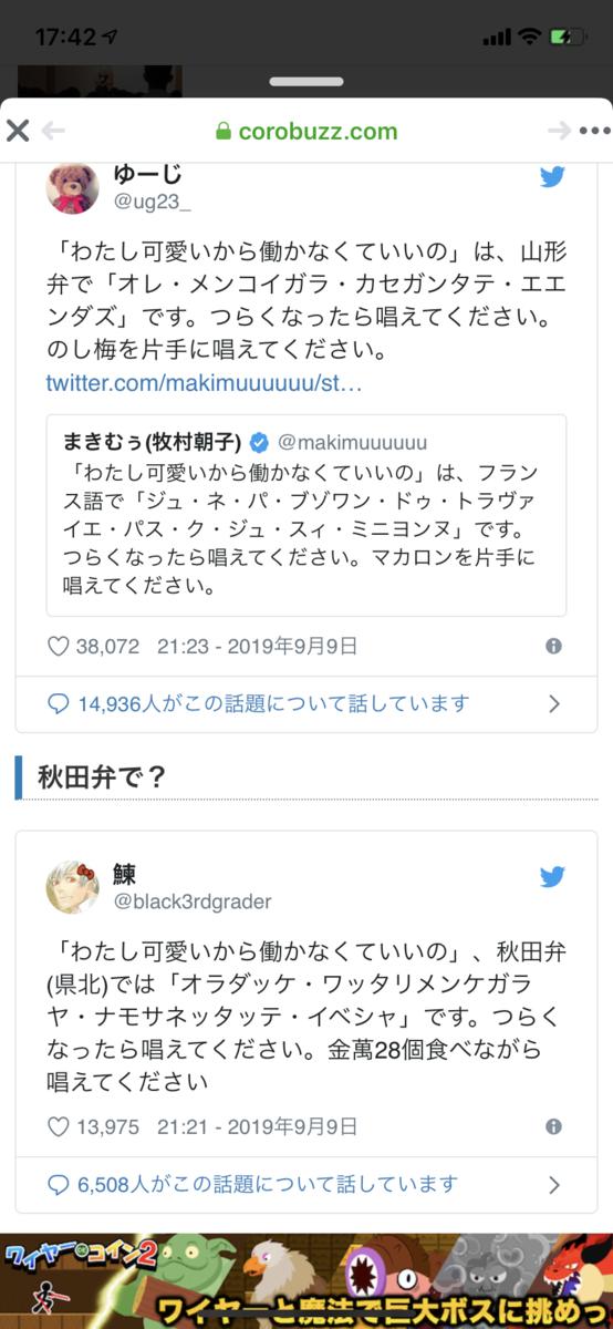 f:id:karutakko-muratan:20190913094917p:plain