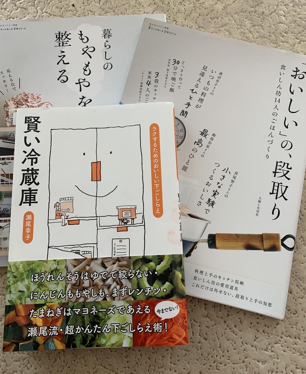 f:id:karutakko-muratan:20190919102558j:plain