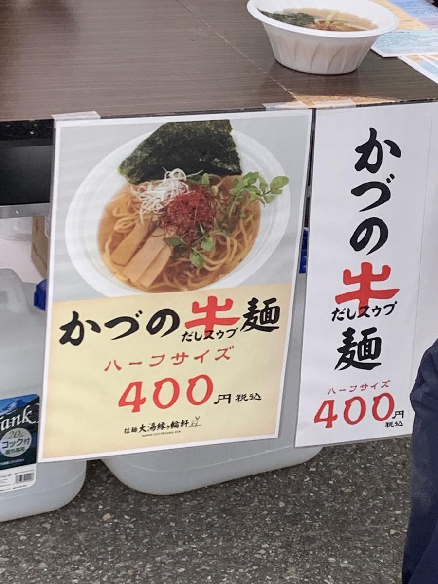 f:id:karutakko-muratan:20190920095228j:plain