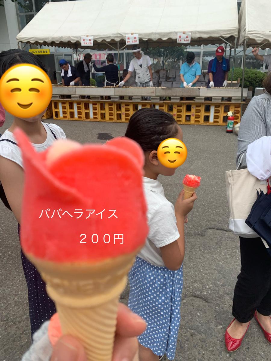 f:id:karutakko-muratan:20190920095518j:plain