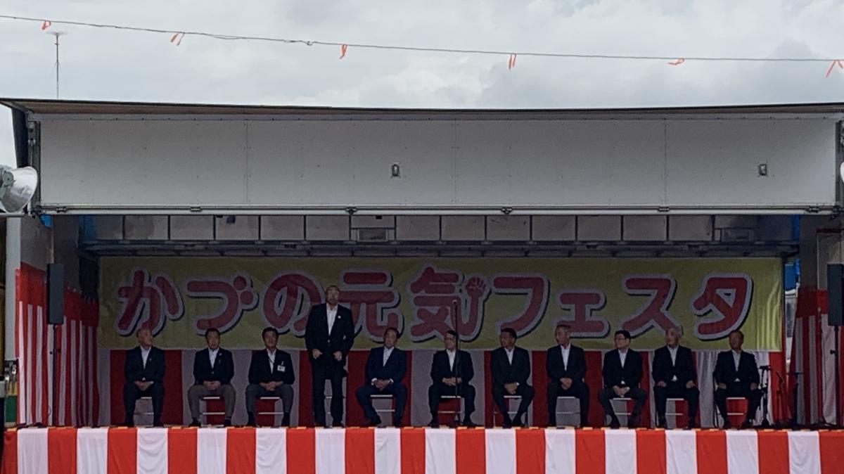 f:id:karutakko-muratan:20190920095618j:plain