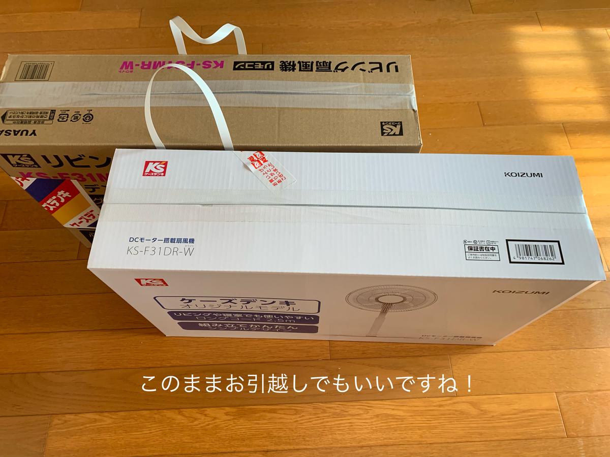 f:id:karutakko-muratan:20191003095348j:plain