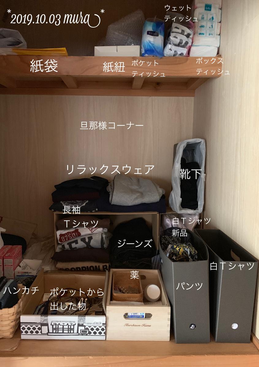 f:id:karutakko-muratan:20191003095445j:plain