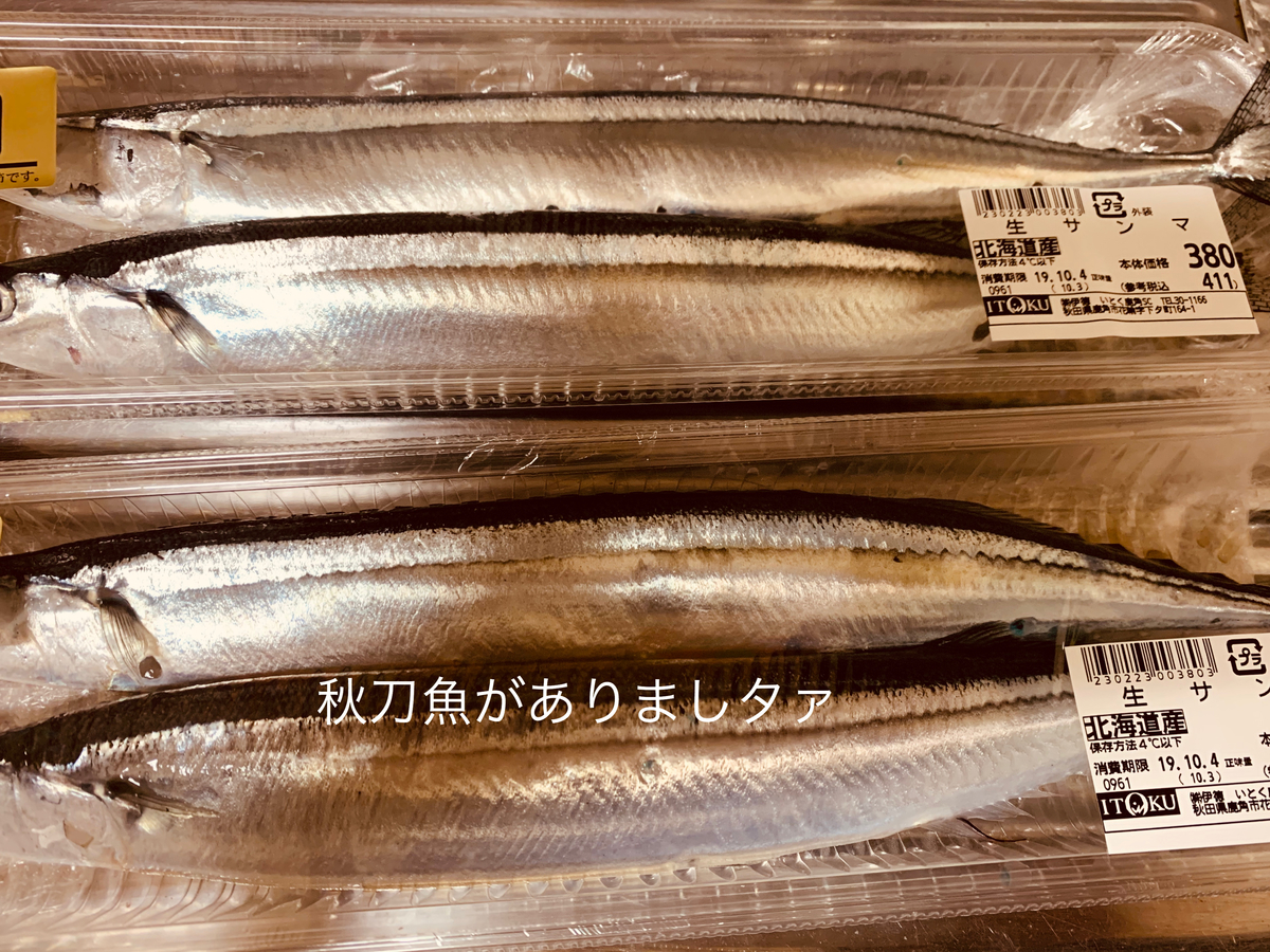 f:id:karutakko-muratan:20191004092119j:plain