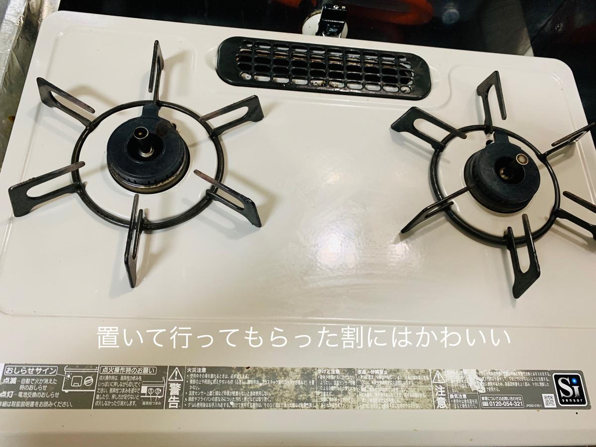 f:id:karutakko-muratan:20191004092151j:plain