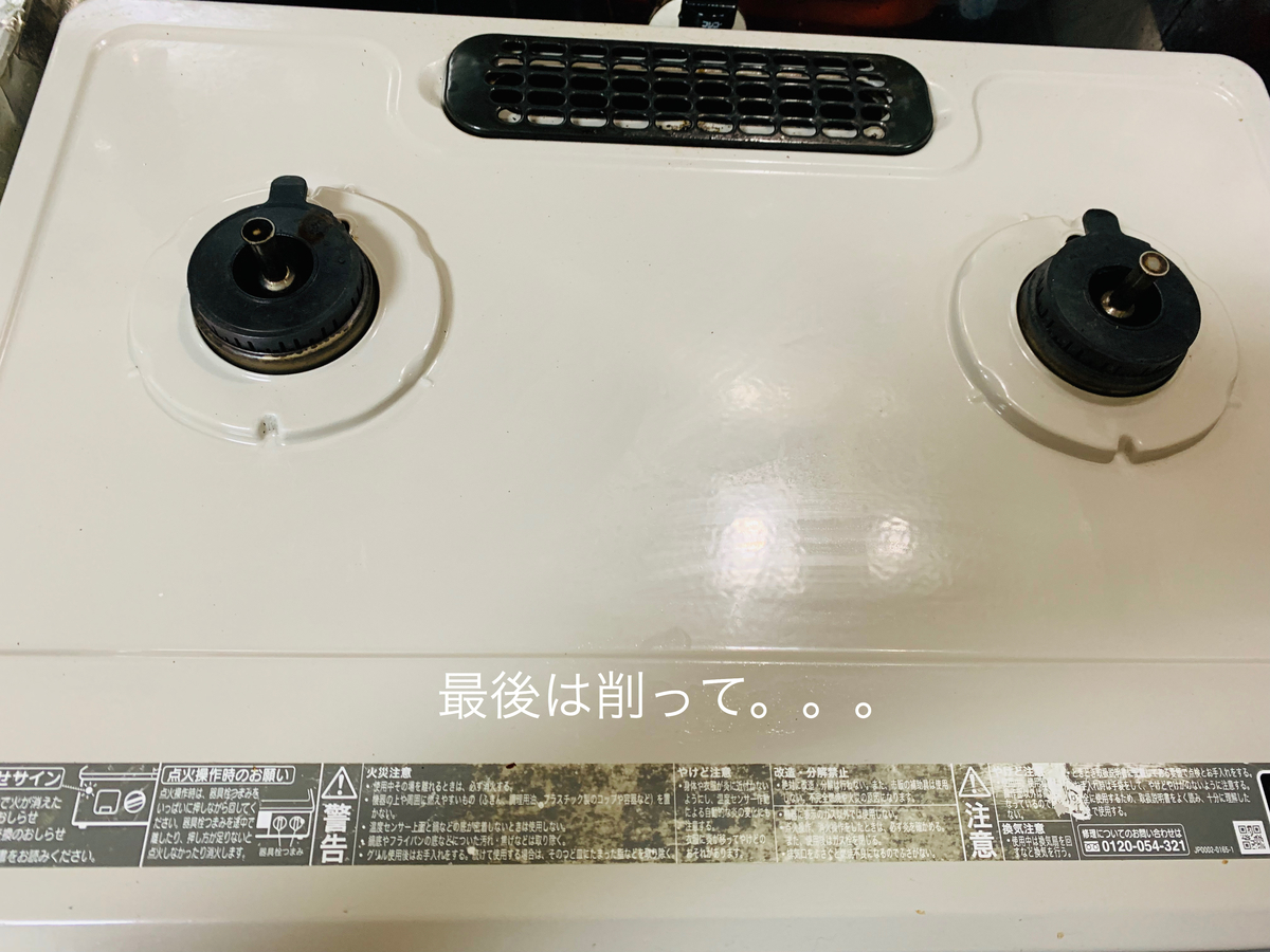 f:id:karutakko-muratan:20191004092212j:plain