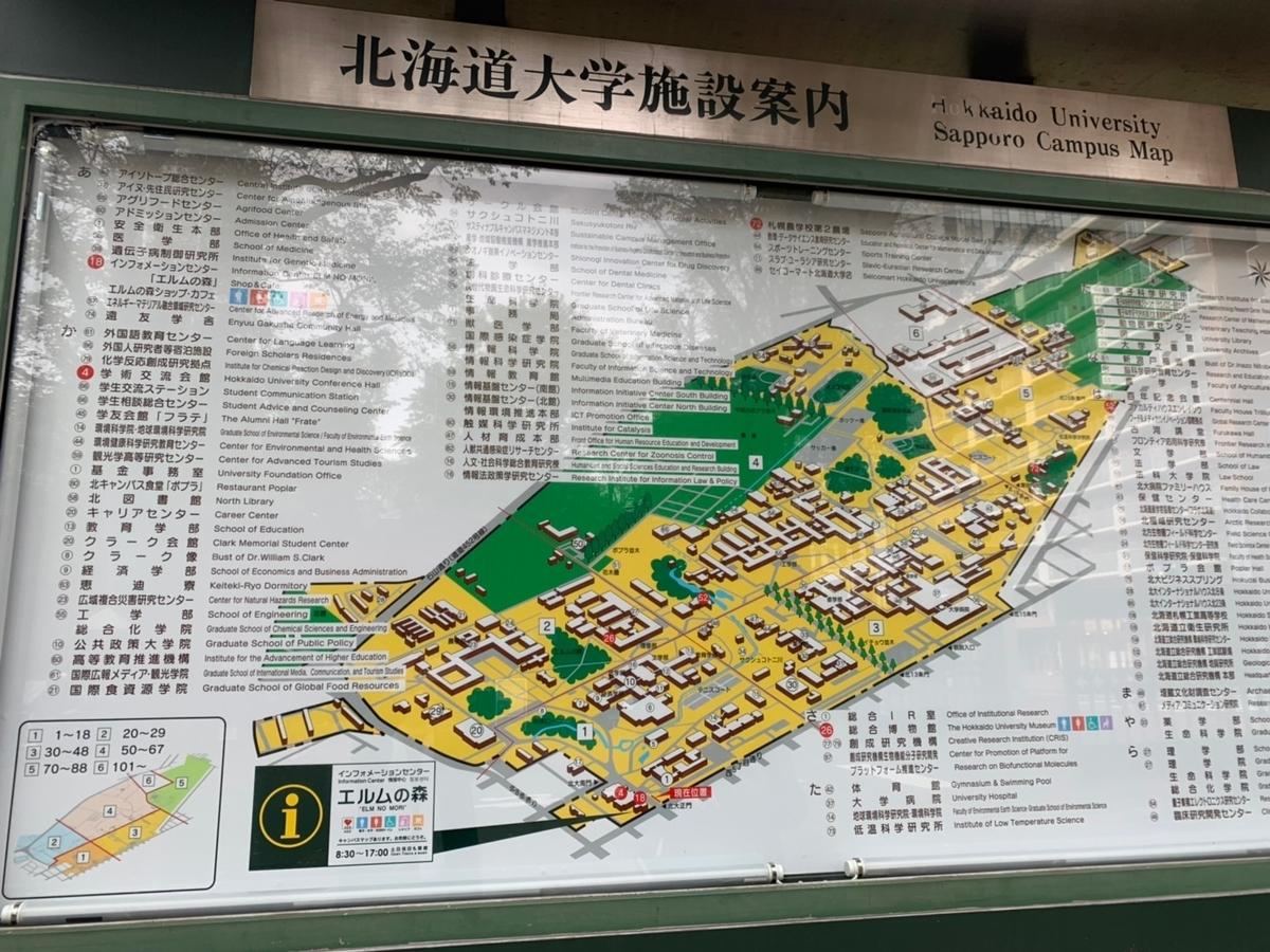 f:id:karutakko-muratan:20191012102410j:plain