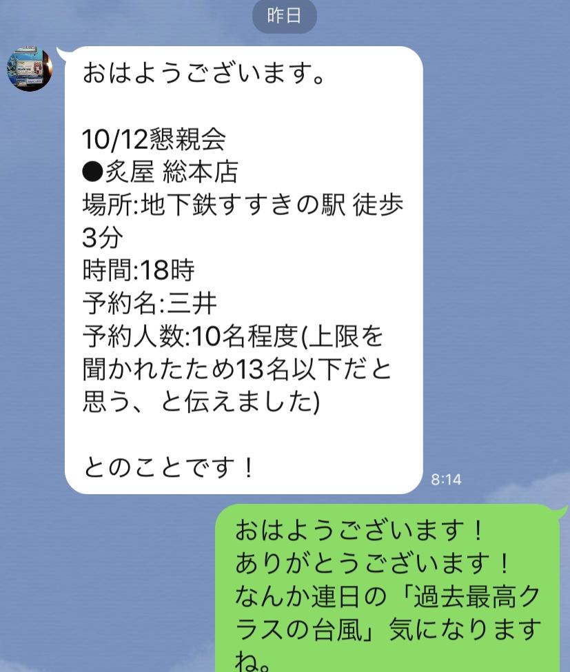 f:id:karutakko-muratan:20191013000452j:plain