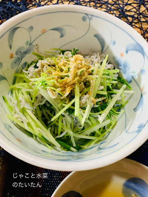 f:id:karutakko-muratan:20191017092246j:plain