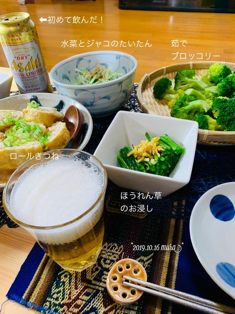 f:id:karutakko-muratan:20191017092329j:plain