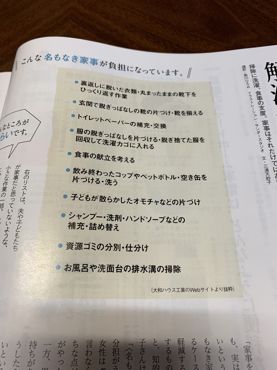f:id:karutakko-muratan:20191017103259j:plain