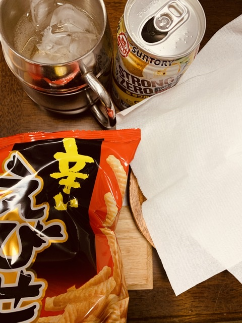 f:id:karutakko-muratan:20191019103949j:plain