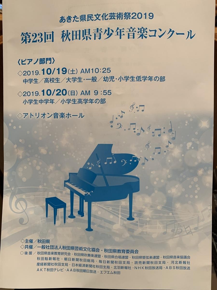 f:id:karutakko-muratan:20191020101108j:plain