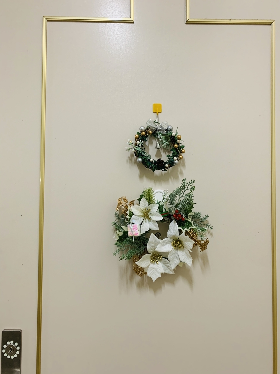 f:id:karutakko-muratan:20191106101736j:plain