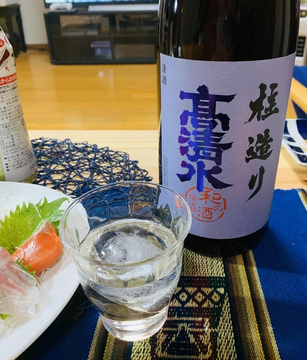 f:id:karutakko-muratan:20191111103754j:plain