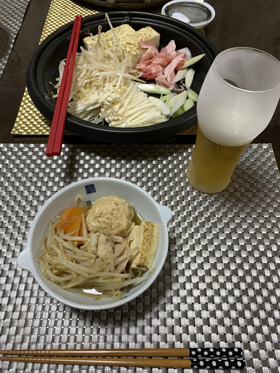 f:id:karutakko-muratan:20191115195237j:plain
