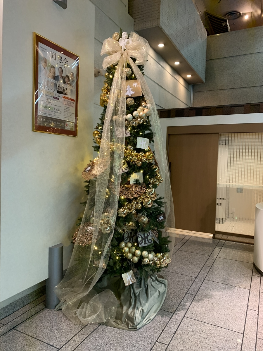 f:id:karutakko-muratan:20191117094603j:plain